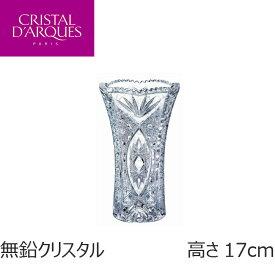 【期間限定30%OFF】クリスタル・ダルク シェネ 17cm 花瓶 フラワーベース G5523