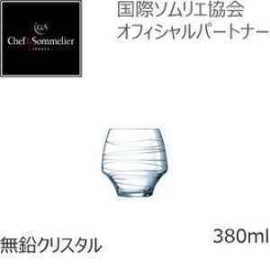 シェフ&ソムリエ オープンナップ アラベスク マルチグラス 380ml 1個入 ソフトドリンク 赤ワイン 白ワイン H3994