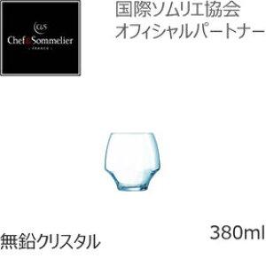 【期間限定30%OFF】シェフ&ソムリエ オープンナップ マルチグラス 380ml 1個入 ソフトドリンク 赤ワイン 白ワイン U1033