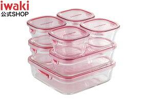 【送料無料】iwaki 保存容器 パック&レンジ 7点セット耐熱ガラス おしゃれ 安い つくリおき 冷凍 から 電子レンジ オーブン まで