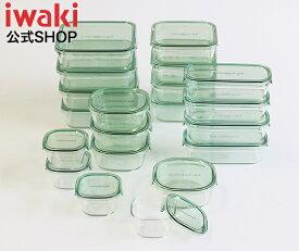 【送料無料】【45%OFF】iwaki 保存容器 グリーン 20点セット 5種類×各4個 イワキ パック&レンジ 20点 安い耐熱ガラス ガラス おしゃれ 常備菜 作り置き