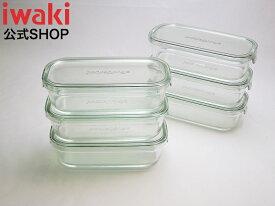 【40%OFF】【単品同一サイズの6個組】【メーカー公式】作り置きにぴったり iwaki パック&レンジ(グリーン) 【容量】500ml耐熱ガラス ガラス 保存容器 常備菜 つくおき 作り置き おしゃれ