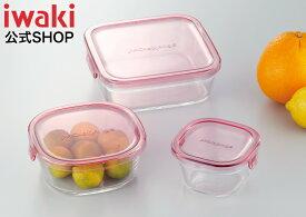 【10%OFF】作り置きにぴったり iwaki(イワキ) パック&レンジ 角型3点セット(ピンク)耐熱ガラス ガラス 保存 おしゃれ 常備菜 つくおき 作り置き 浅い もちより