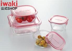 作り置きにぴったり iwaki イワキ パック&レンジ 角型4点セット(ピンク) 耐熱ガラス 保存容器 おしゃれ 常備菜 作り置き もちより おしゃれ インスタ