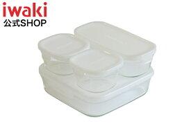 作り置きにぴったりiwaki(イワキ) パック&レンジ システムセット・ミニ(ホワイト(乳白色))耐熱ガラス ガラス 保存容器 保存 おしゃれ 常備菜 白
