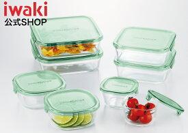【送料無料】【25%OFF】作り置きにぴったり iwaki(イワキ) パック&レンジ 角型8点セット(グリーン)耐熱ガラス ガラス 保存容器 常備菜 つくおき 作り置き 浅い もちより