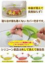 【40%OFF】【メーカー公式】iwaki 簡単レンジ調理・アレンチンレンジココット(選べる3色)20種類のレシピ付き