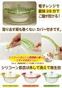【メーカー公式】iwaki ※直火不可簡単レンジ調理レンジココットラウンド(選べる3色)20種類のレシピ付き