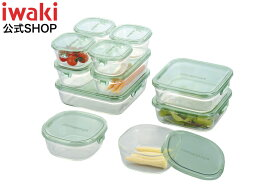 【送料無料】【41%OFF】iwaki イワキ 保存容器 11点セット パック&レンジ デラックスセット グリーン 耐熱ガラス ガラス 常備菜 作り置き 安い