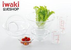 iwaki(イワキ) 耐熱ガラスボウル5点&メジャーカップセット 料理 パーティー ケーキ オーブン 皿 焼き レンジ 耐熱 ガラス 耐熱ガラス かわいい おしゃれ 映え