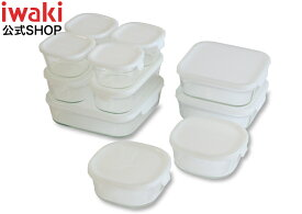 【送料無料】【33%OFF】iwaki イワキ 保存容器 ホワイト パック&レンジ デラックスセット 蓋色:ホワイト(乳白色) 安い耐熱ガラス 保存 おしゃれ 常備菜 作り置き 白 保存容器 ガラス