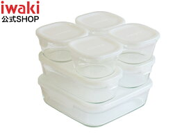 iwaki 保存容器 ホワイト7点 セット 耐熱ガラス 少し透け感のある白です パック&レンジ イワキ 冷凍 からフタを取って オーブン まで 対応 人気 おしゃれ 安い かわいい 作り置き 調理