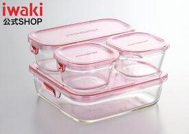 【40%OFF】作り置きにぴったり 【特別価格】iwaki(イワキ)  パック&レンジシステムセット・ミニ (ピンク) 耐熱ガラス ガラス 保存容器 保存 おしゃれ 常備菜 つくおき 作り置き 浅い もちより