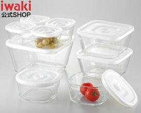 【送料無料】【20%OFF】【NEW】簡単密閉! iwaki(イワキ) 密閉パック&レンジ  角型 9点 セット 耐熱ガラス ガラス 保存 おしゃれ 常備菜 つくおき 作り置き もちより 白 ホワイト 入れ子