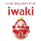 iwakiキッチンショップ