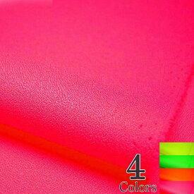 アムンゼン蛍光色 切り売り販売(1m単位) 全4色【メール便は4mまで】