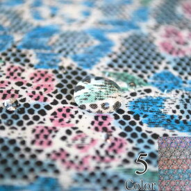 4130防水タフタレース花柄 切り売り(1m単位) 全5色【メール便は6mまで】