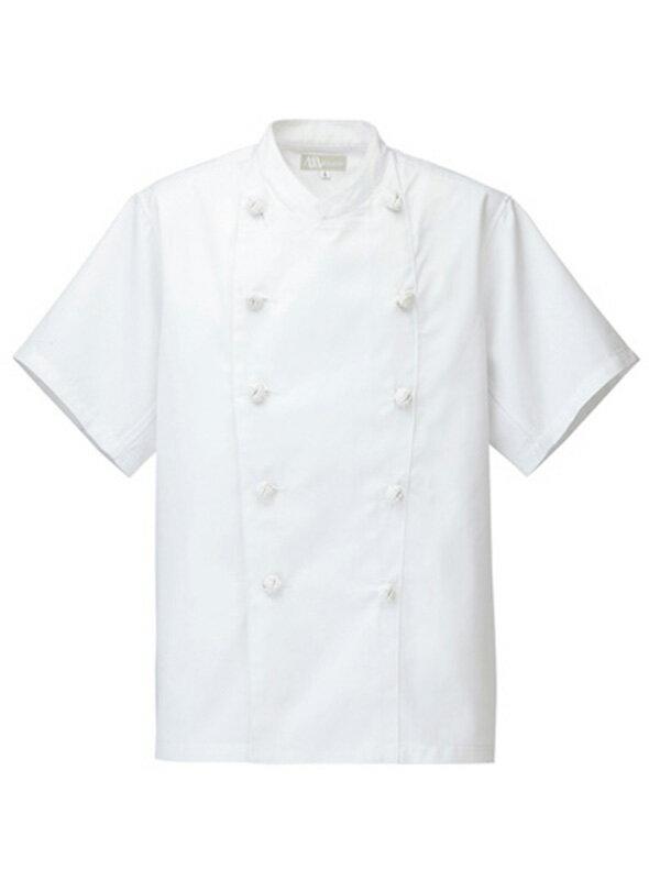 コックコート半袖 綿 ポリ 男女兼用 A102 コック服 厨房服 ユニフォーム 飲食