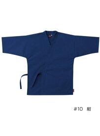 作務衣-上衣(男女兼用) ジーベック 25700