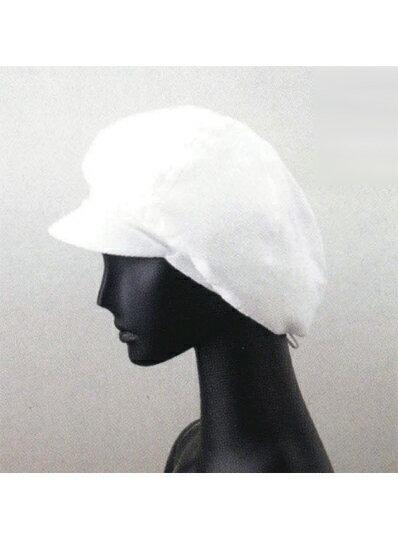 食品工場 白衣 ゆったりシルエットのキャスケット フードサービス FOODSERVICE サンペックスイスト G-5056