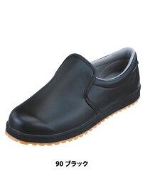 コックシューズ 厨房シューズ 滑りにくい 軽い 黒 ブラック 軽量 立ち仕事 疲れない 靴 疲れにくい 作業靴 厨房靴 くつ クツ 厨房用 キッチン用 業務用 調理靴 85665 XEBEC(ジーベック)