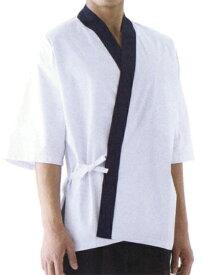 【6/15 20時~4h P5倍★5%OFFクーポン配布中】シンプルな紺衿の定番ハッピコート セブンユニフォーム