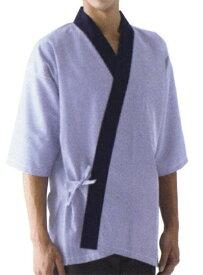 紺縞×紺衿の定番ハッピコート セブンユニフォーム