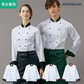 コックコート カラートリムカラーボタン 黒ボタン*黒トリムコック服 厨房服 ユニフォーム 住商モンブラン 6-715