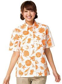 アロハシャツ 貝柄 ボンマックス FB4541U 男女兼用 ネイビー オレンジ 飲食 ホテル
