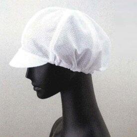 メッシュ素材の六方帽子 食品工場 白衣 フードサービス FOODSERVICE サンペックスイスト G-5177