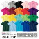 介護 5.8オンスT/Cポロシャツ(ポケット無し)[トムス/00141-NVP] (SS-LL)