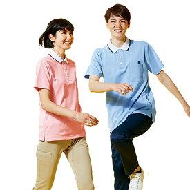 介護 半袖ポロシャツ 男女兼用 住商モンブラン ポケット有 ピンク ブルー グリーン イエロー ネイビー 32-5032
