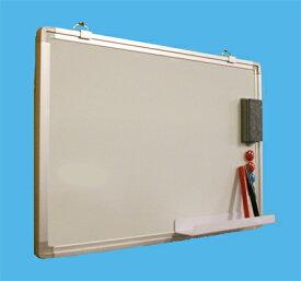 国産JFEホワイトボード 壁掛用  無地 W450×H300 (TS-3W)マ-カーセット付