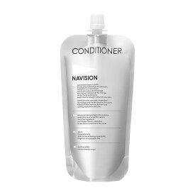 資生堂 ナビジョン コンディショナーW レフィル 100ml 美白保湿液 トラネキサム酸 美白 化粧水 シミ そばかす しっとり ローション 医薬部外品