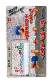 日本ミラコン産業 クロス型取りなおし3点セット M-503