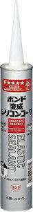 コニシ ボンド変成シリコンコーク 333ml ホワイト #57078