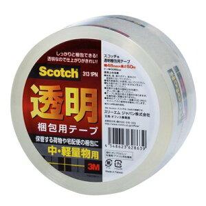 スリーエムジャパン 透明梱包テープ中軽量物313 1PN 48MMX50M スコッチ