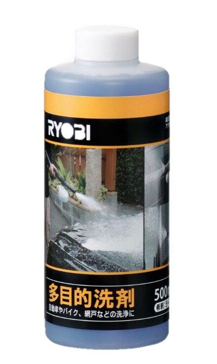 京セラインダストリアルツールズ 高圧洗浄機用/多目的洗剤(中性洗剤)500ml6710157 リョービ