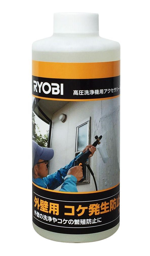 京セラインダストリアルツールズ 高圧洗浄機用/外壁用コケ発生防止剤 500ml6710247 リョービ