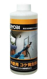 京セラインダストリアルツールズ 高圧洗浄機用/外壁用コケ発生防止剤 500ml6710247 リョービ ※お取り寄せ商品です※