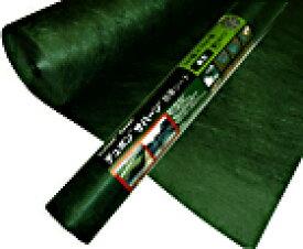 グリーンフィールド ザバーン防草シート 240グリーン XA−240G1.0 30M