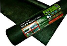 グリーンフィールド ザバーン防草シート 136グリーン XA−136G1.0 50M ザバーン136 240