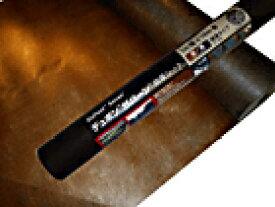 グリーンフィールド プランテックス 125BB ブラック/ブラウン PT-125BB2.0 2MX50M
