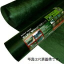 グリーンフィールド ザバーン防草シート 350グリーン 1mX30m XA−350G1.0 30M