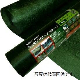 グリーンフィールド ザバーン防草シート 350グリーン 2Mx30M XA−350G2.0 30M ザバーン350 ザバーン240