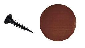グリーンフィールド ガンコピン 150MM ブラウンパッチ 50イリ  P−GA150−PBR50