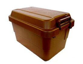 アイネット フリーボックス 50L トランクカーゴ 収納ボックス 収納ケース 収納スツール