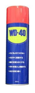 超浸透性 高性能防錆潤滑剤 WD-40 MUP 400ml エステー