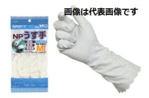 エステー ビニール薄手手袋 白 No.140 Lサイズ