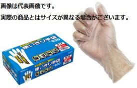 エステー プラスチック使い切り手袋 N0.930 L 半透明 100枚入り